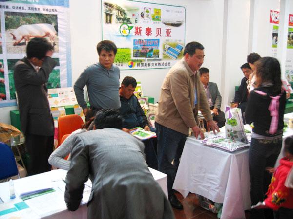 2008년도 중국 수광 농업박람회