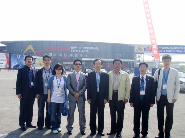 2008년도 상해국제식품 전시회