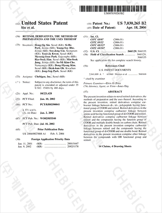 RETINOL DERIVATIVES, THE METHOD OF PREPARATIONS AND THE USES THEREOF